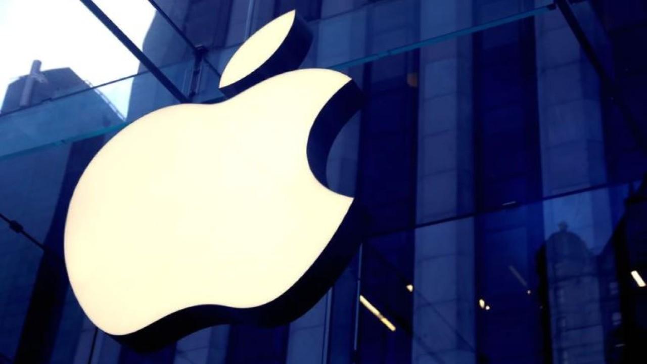 Ilustrasi Apple hapus aplikasi Al-Qur'an di China. (Istimewa)